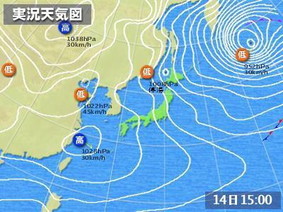 weathermap00_20100114.jpg
